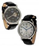 Elysee Uhren Modell JANUS 49056 Handaufzug - 2 Zifferblätter